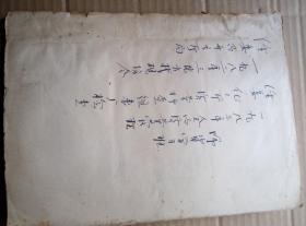 1983年 福州二化学习班等影集 (内照片多多张)  尺寸必见图