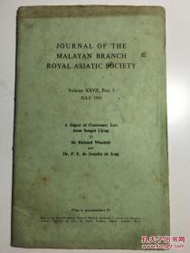 Journal of the malayan branch royal asitic society 皇家亚洲学会马来语分支会刊1954.7
