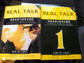 凯恩英语口语教程练习册1