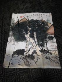 姚雷国画小品(11)69cm*54cm