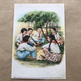 年画:小组生活,16开,李慕白绘,上海画片出版社1954年新1版1955年2印
