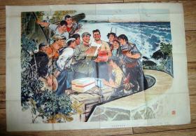 文革美术作品:《北京送来的礼物》76*53厘米
