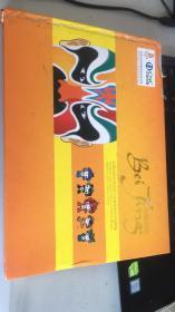 北京2008年奥运会人文奥运电话卡珍藏集