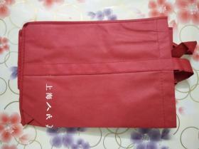 上海人民美术出版社优秀连环画纪念集典藏60纪念袋