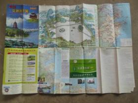 Hangzhou Traffic & Tourist Map杭州交通旅游图2005