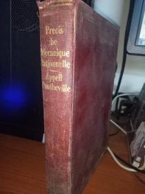 Precis be MecaniquePationneIIe(看图)1934