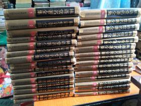 林语堂名著全集 全套30册