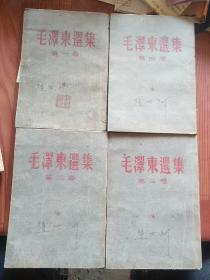 """毛泽东选集(第1234卷),本书作为革命领袖的著作选集,它反映了马克思主义普遍真理和中国具体实际相结合的成果,是中国共产党人付出了巨大牺牲和代价换来的,其中反映的规律性总结具有重要的经验价值和参考意义。正因如此,这部著作不仅在历史上曾产生巨大影响,而且还具有重要的现实意义;不仅对党政公职人员有阅读价值,也吸引了学者、军人、企业家等各领域的忠实读者;不仅对中国人有吸引力,也在海外拥有很多""""粉丝""""。"""