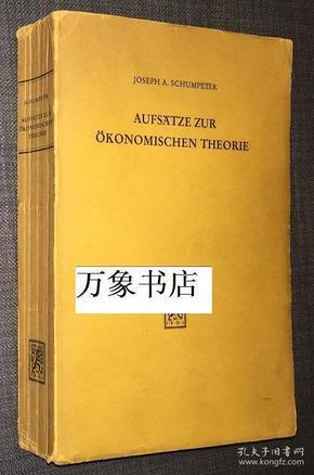 Schumpeter  熊彼得  :   Aufsatze zur okonomischen Theorie  经济理论论文集  德文原版平装本  毛边  私藏品好