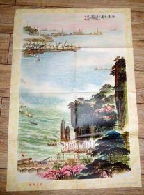 文革美术作品:渤海之春76*53厘米