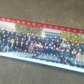 商河县残疾人联合会第六次代表合影