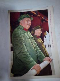 毛主席和林彪同志在天安门检阅百万文化革命大军