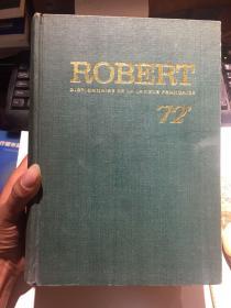ROBERT 72(小罗伯尔字典)