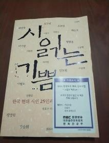 韩文版图书 32开平装 334页