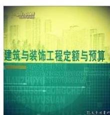 2011山西定额 (共33本) 2011太原市建设工程材料预算价格(上、中、下) (共3册)9E07f