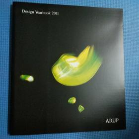 Design Yearbook 2011(英文原版)
