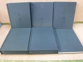 日本料理  器皿与料理  器与料理  全8巻+别巻   全25册  同朋舎出版  品好包邮