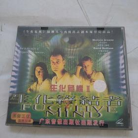 电影:生化危机2生化终结者  DVD光盘 国英双语,双碟装