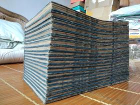 低价出售康熙44年和刻本 《通俗武王军谈》(通俗列国志) 20册全。。。。。。。。