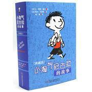 小淘气尼古拉的故事(典藏版)9787514814545