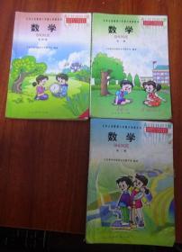 九年义务教育六年制小学教科书(审查通过):数学  第2-12册
