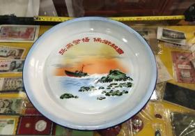 """好品文革""""提高警惕,保卫祖国""""搪瓷茶盘 3个合售"""