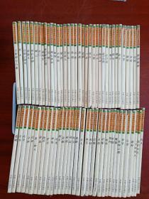 卫斯理科幻小说系列 (全套73本 一版一印)缺少1、2、22 三册 现货70本   品好