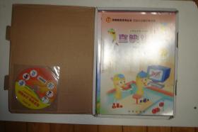 直映认字 小学生常用1500字直映认字全套12册+CD(阅读数1-6,识字书1-6,光盘一个)带原盒近十品