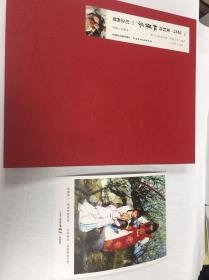 《1987,我们的红楼梦》纪念画册 附赠欧阳奋强亲笔签名海报 收藏佳品