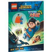乐高DC漫画超级英雄:正义联盟大作战(赠乐高玩具) 9787304091217