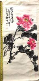 李德建画作 《国色天香— —牡丹图》(立轴,长100cm * 20cm )