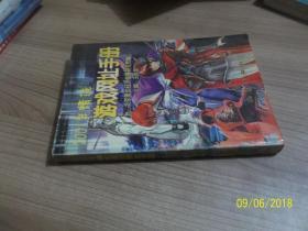 2001年精选游戏网址手册