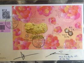 十二生肖2019香港猪年邮票+小型张官方首日实寄封 设计师黄镇康先生亲笔签名 2枚合拍
