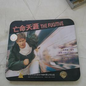 电影:亡命天涯 VCD光盘 双碟装