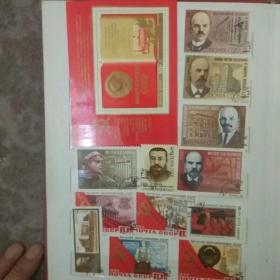 苏联邮票一册200多张