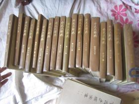 中文大辞典  .  竖版繁体字
