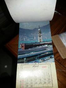 1963年香港地标小挂历  共10张缺2张
