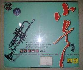 小号轻音乐 [1盒 VCD]