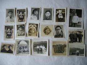 五六十年老照片一组共17张合售