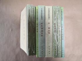 中国佛教典籍选刊《坛经校释》(全一册)