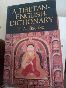 A TIBETAN-ENGLISH DICTIONARY  藏英辞典
