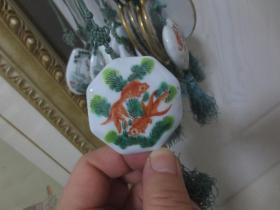 80年代 彩绘金鱼图案 瓷吊坠(浓浓中国风)