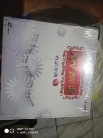 LD闽南流行歌曲精选伴唱 KTV200曲台语金曲4