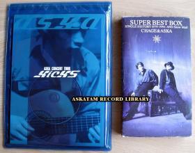 【稀少贵重·入手困难】CHAGE&ASKA BOX 4CD套装 + ASKA Kicks 特别版写真集+CD套装 打包 日版行货 外盒如图,其余9新