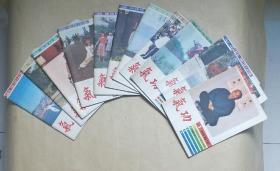 气功(1987年全 1988年缺第十二期 两年合售)