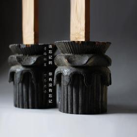清代老木雕 莲花 清代老建筑构件 木器 老木器 木雕牛腿 木雕摆件