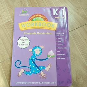 GIFTED KIDS,COMPREHENSIVE,WORKBOOK,Complete Curriculum ,Prepare For Success(套装4册)【全新未拆封】英文儿童绘本
