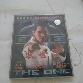 电影:救世主 VCD光盘 双碟装