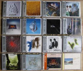 CHAGE&ASKA 恰克与飞鸟 70-80年代专辑小全集 附赠2张 16CD打包 日版行货有侧标 基本在9-95新