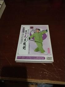 李德印 32式太极剑(DVD) 1张光盘
